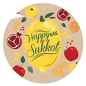 Sukkot - Sukkah Jewish Holiday Party Theme