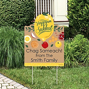 Sukkot - Party Decorations - Sukkah Jewish Holiday Personalized Welcome Yard Sign